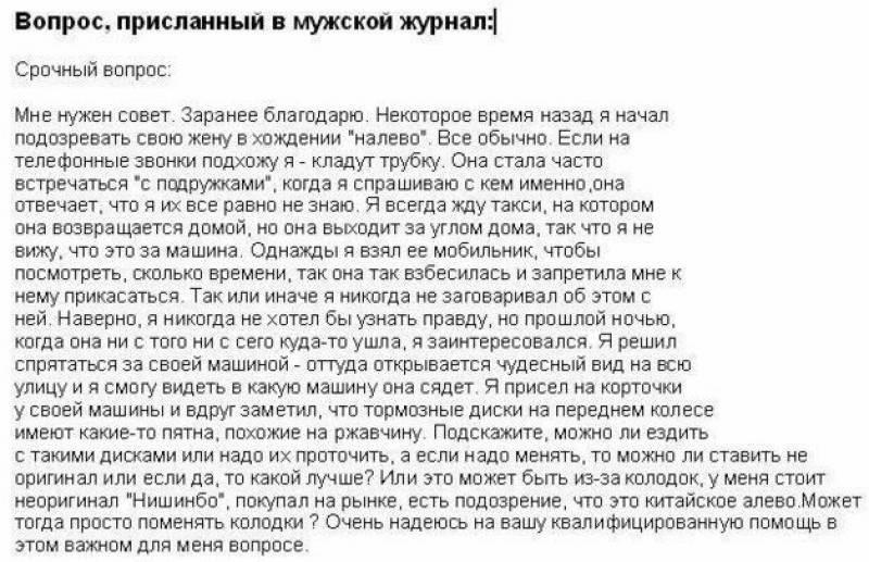 http://magyar1.narod.ru/pomoch.jpg